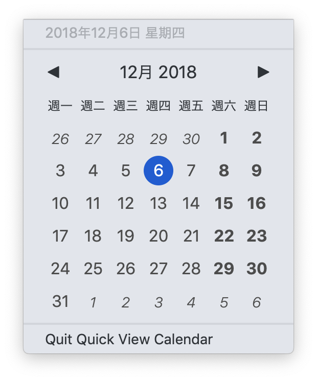 Quick View Calendar in Simplified Chinese