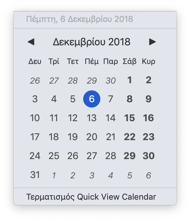 Quick View Calendar in Greek