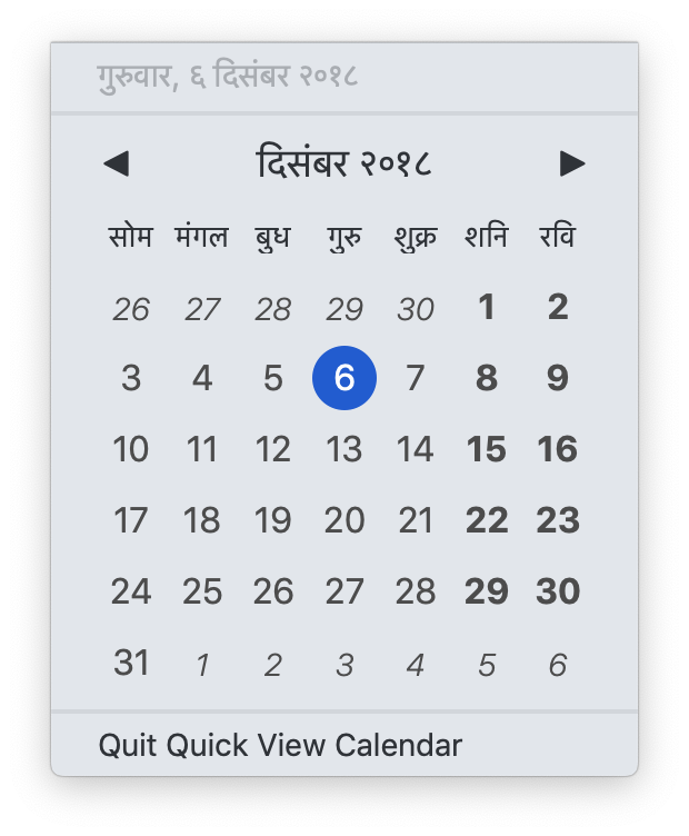 Quick View Calendar in Hindi