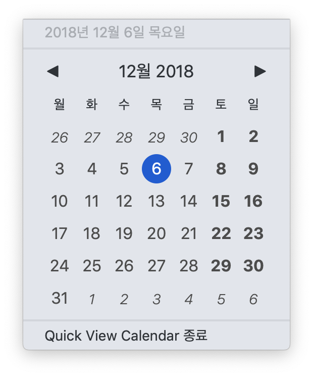 Quick View Calendar in Korean